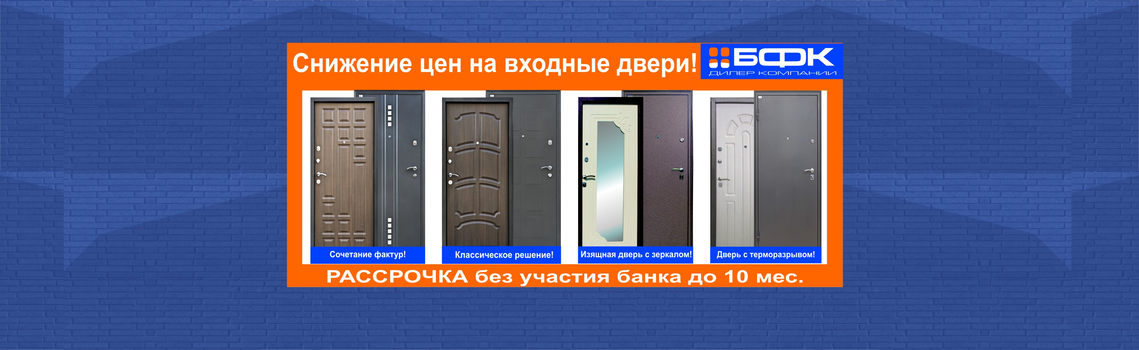 двери_на_главную