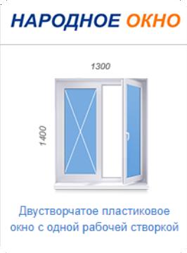 Народное окно 1